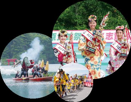 グリーンシーズン8月のイベント:志賀高原大蛇祭りとミス志賀高原コンテスト
